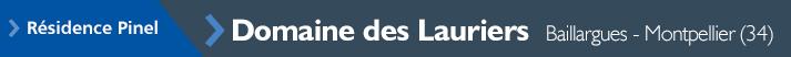 Domaine des Lauriers - Baillargues